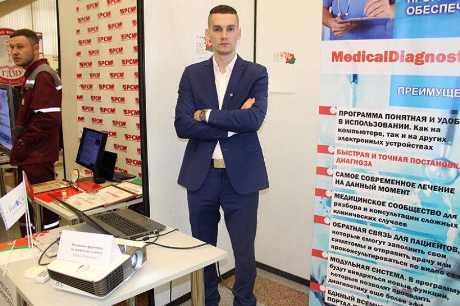 Разработка «MedіcalDіagnostіcs» снизит нагрузку на врачей