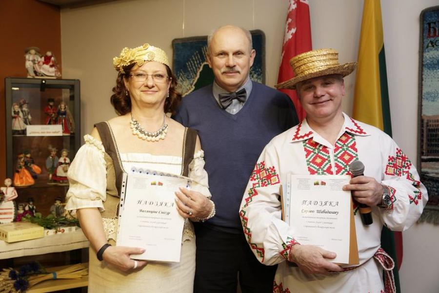 Суботні канцэрт у Клайпедзе