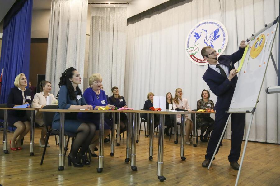 Стартовал финал конкурса «Учитель года Республики Беларусь — 2020»