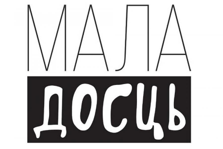 """Аднавіў сваю працу наш ютуб-канал """"Маладосць-TV""""!"""