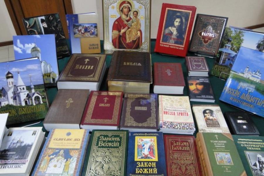 В Минске в Доме Москвы открылась православная выставка-форум «Радость Слова»