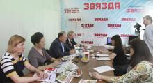 Як беларускі парламент выконвае дыпламатычную місію