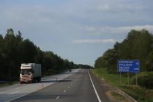 Что мешает развитию транзитного потенциала Беларуси?