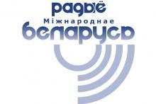 """Радыё Беларусь на сайце """"Звязды"""""""