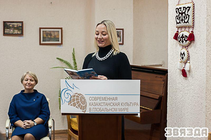 Вольга Багушынская.