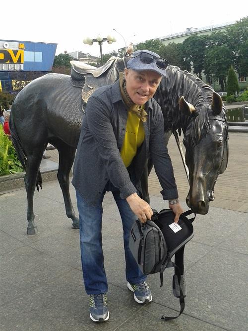 «Я і конь»