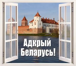 Adkroi-Belarus