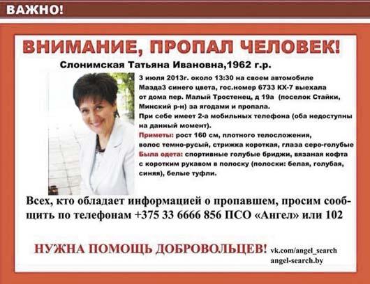 1374237066357_19-22