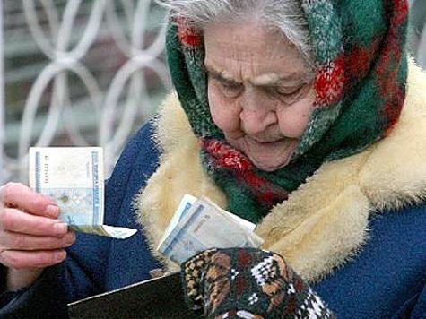 Льготы при выходе на пенсию работникам крайнего севера и