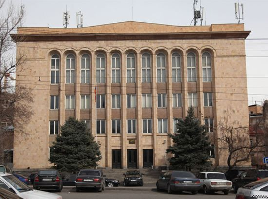 КС Армении