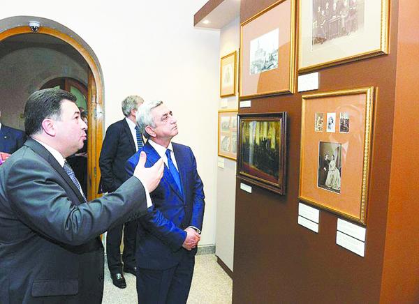Президент Армении Серж Саргсян на форуме «Музеи Армении и России. Диалог культур».