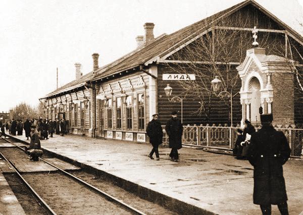 Першы Лідскі вакзал.