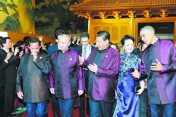 Cегодня страны буквально наперегонки выступают с разнообразными инициативами по расширению свободной торговли и углублению торговой интеграции. На Пекинском саммите АТЭС (2014).