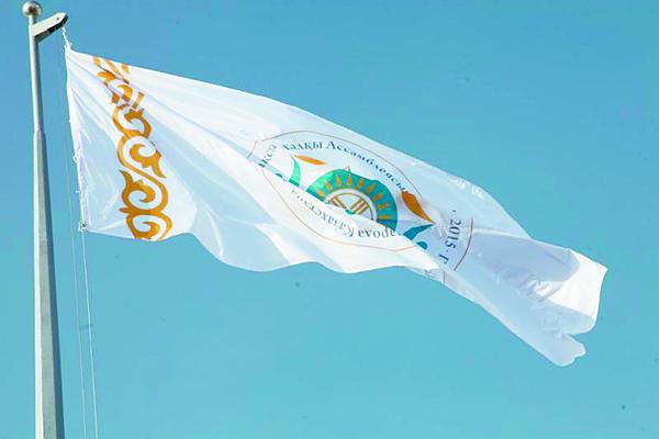6 февраля 2015 года в Республике Казахстан была запущена торжественная синхрон-акция «Старт Года Ассамблеи народа Казахстана» — во всех городах, областных и районных центрах, в отдаленных аулах одновременно были подняты флаги Года Ассамблеи.