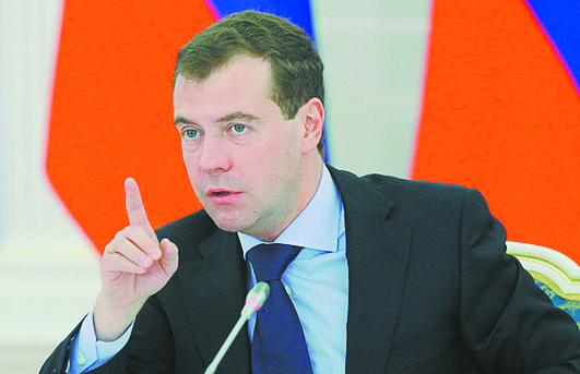 Президент РФ принял участие в заседании Комиссии по модернизации