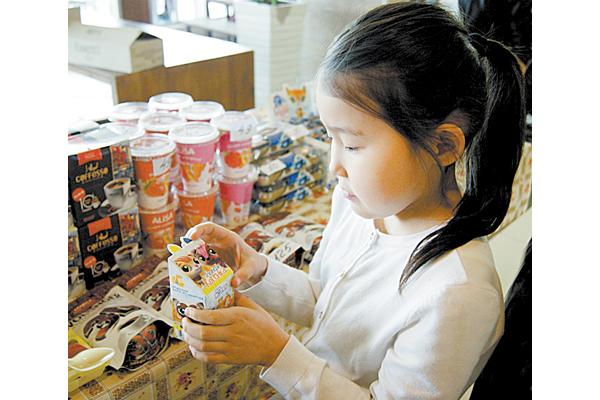 Второй год подряд в Бишкеке проходит  фестиваль сладостей Sweet Weekend,  цель которого — поддержка кондитерских фирм.
