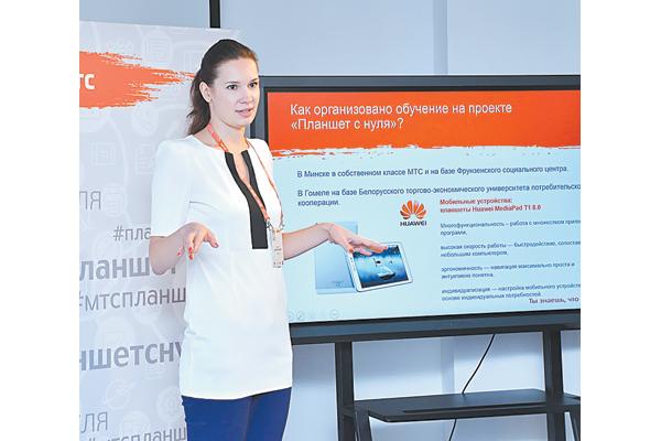 Каардынатар сацыяльных праектаў Аліна ШАПАВАЛАВА расказвае пра новыя курсы.