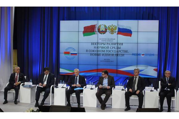 Форум-семинар объединил представителей академических сообществ двух стран.